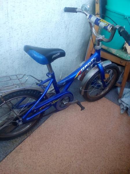 приготовления отдам велосипед в твери даром гороскоп Скорпион сентябрь