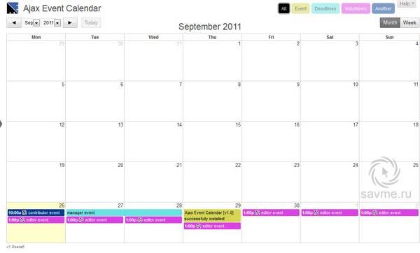 2016 год лунный календарь на август