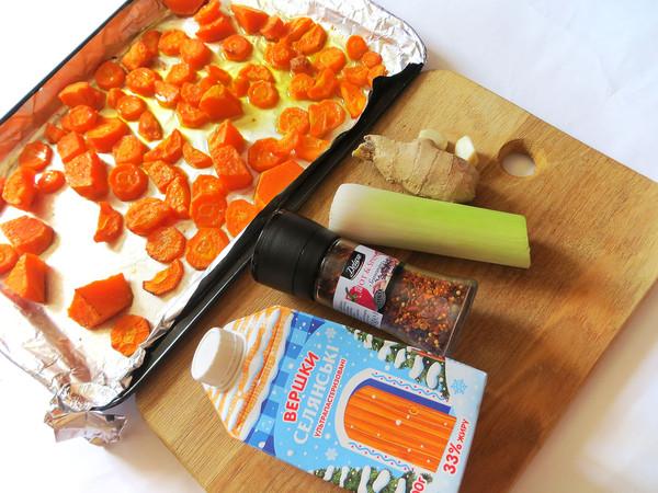 суп морковно-тыквенный с имбирем