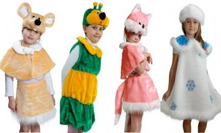 Куплю дитячі карнавальні костюми б у недорого 214b2b3cdb207