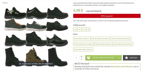 Заказать одежду очень дешево