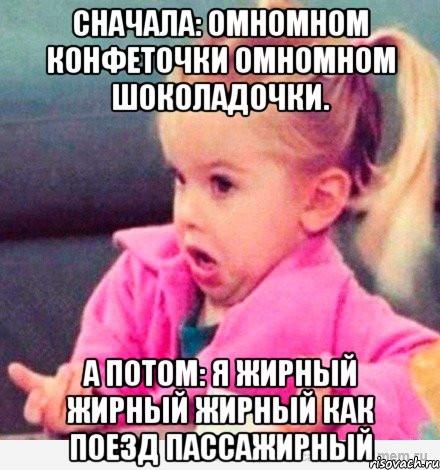 https://st.kashalot.com/img/club/2017/02/01/vozmucshennaya-devochka_50744463_orig_-03bf07a0.jpeg