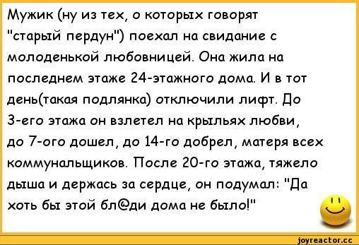 zhenshina-v-vozraste-razdevaetsya-onlayn
