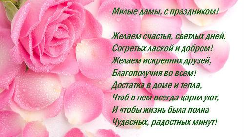 поздравления золотая свадьба на башкирском