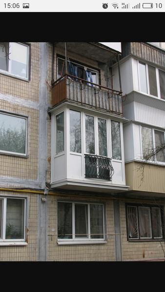 Поиск балкон - кашалот.