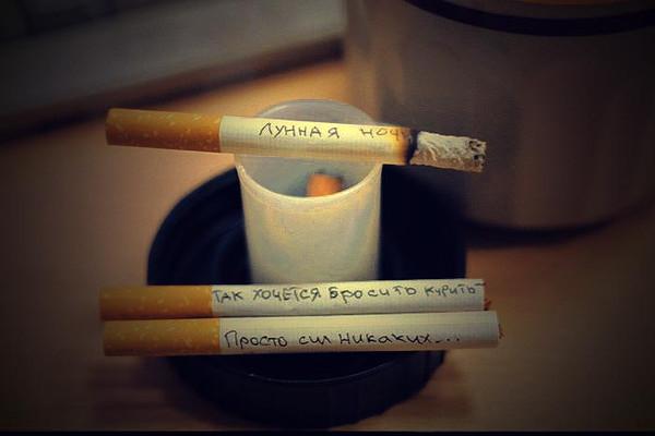 Кто бросил курить и поправился, давайте худеть вместе!!!
