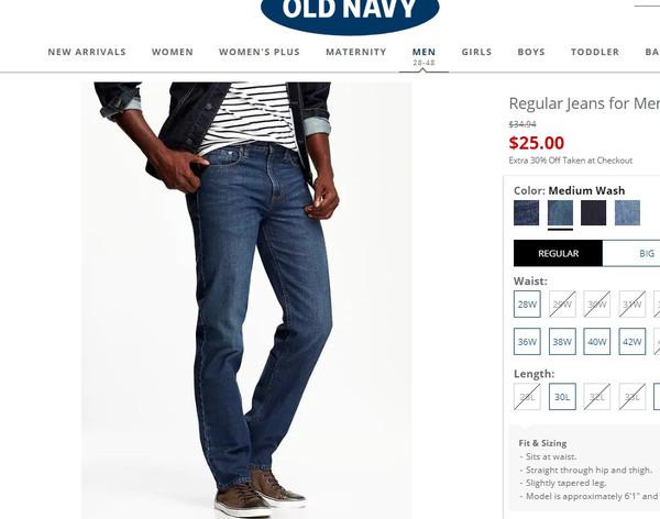 Как можно рекламировать мужские джинсы понятие реклама в интернет