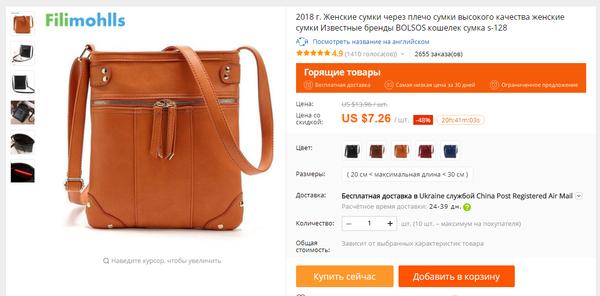 4fa031d721e https   ru.aliexpress.com item 2016-women-messenger-bags-cross-body-designer -handbags-high-quality-women-handbag-famous-brand-bolsos-purse  32668512827.html