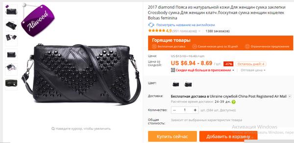 88569973a49 https   ru.aliexpress.com item 2017-Diamond-Genuine-Leather-Women-Bag -Rivet-Crossbody-Bag-Women-s-Clutch-Patchwork-Messenger-Bag -Females 32789024937.html