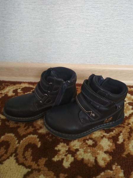457b4af4a Продам демисезонные ботинки ТМ