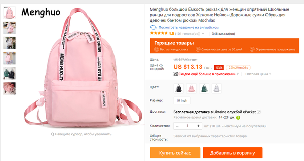 cc51d4681a7 https   ru.aliexpress.com item Menghuo-Large-Capacity-Backpack-Women-Preppy-School- Bags-For-Teenagers-Female-Nylon-Travel-Bags-Girls-Bowknot 32837545713. ...
