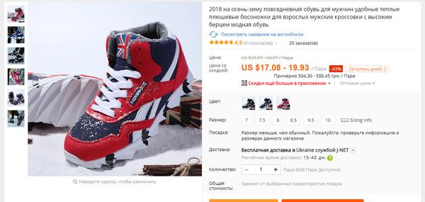 a1a2cf790 Зимняя обувь для мужчин и подростков с Aliexpress с бесплатной ...