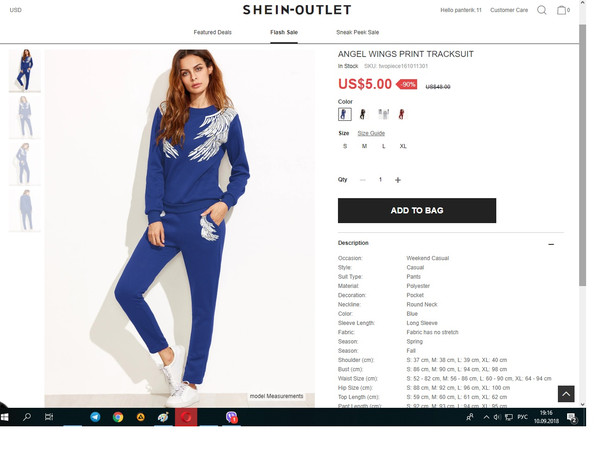 fa7f1c772d https://www.sheinoutlet.com/Blue-Angel-Wings-Print-Sweatshirt-With-Pants-p-321089-cat-1780.html  ...