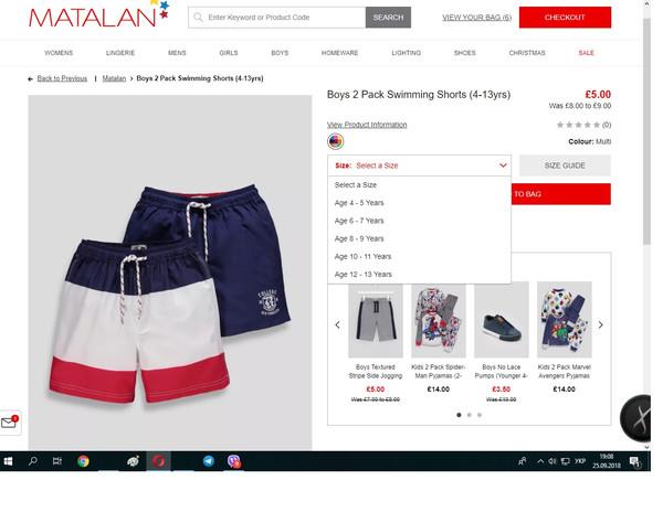e407b6b7f7bcf https://www.matalan.co.uk/product/detail/s2691159_cv88/boys-2-pack-swimming- shorts-4-13yrs-multi ...