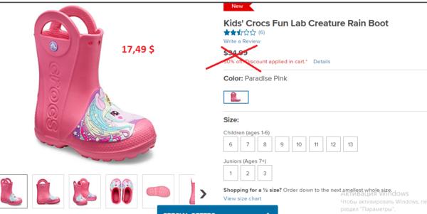 f0dbc8e41 ... https   www.crocs.com p kids-crocs-fun-lab-creature-rain-boot 205350.html cid 6NP cgid footwear sid c irgwc 1 adid impact 269814 siteID 269814- clickid   ...
