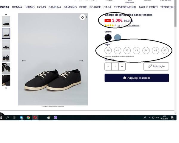 https   www.kiabi.it scarpe-da-ginnastica-basse-tessuto-uomo-nero P543116C543119  ... 41f5fb8a0cf