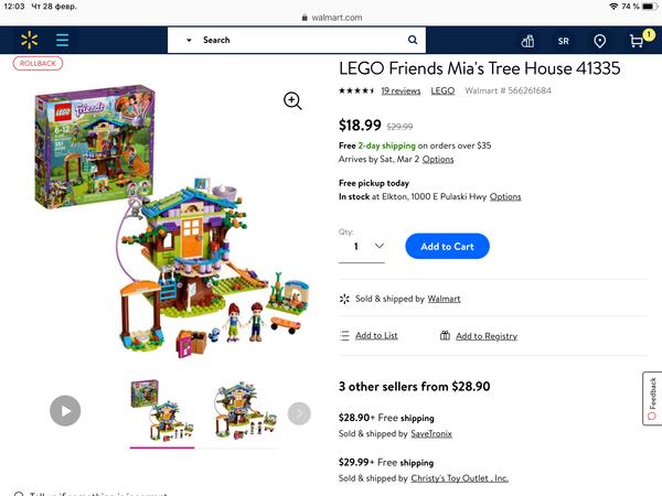Скидки на игрушки от Walmart, Акции заграничных магазинов