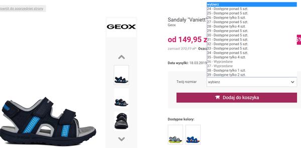 limango до 85% на обувь Geox,Tamaris,Pepe Jeans,Superfit
