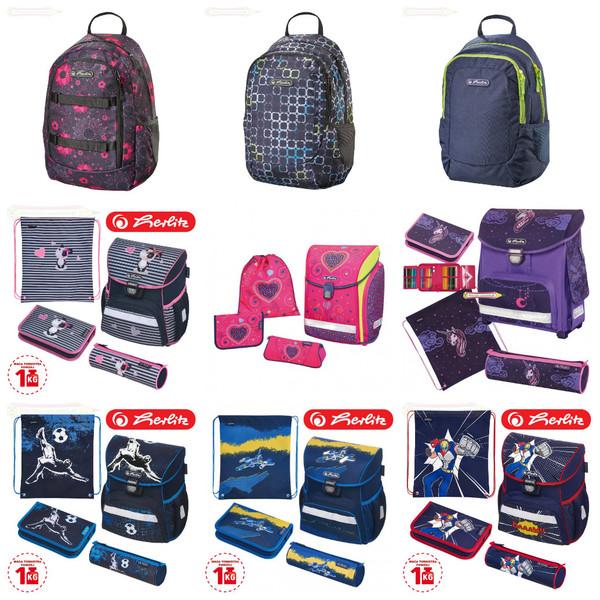 19a69c38cc468 Гарні знижки на німецькі ,якісні рюкзаки та набори HERLITZ, Акции ...