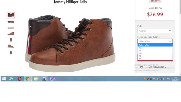 ceec36eeaae1 Tommy Hilfiger 6pm скидки до 75% на любимый бренд!, Акции ...