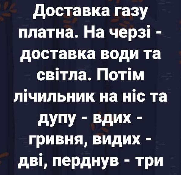 https://st.kashalot.com/img/club/2020/01/27/FB_IMG_1580148696604-c4aca3b1-club.jpg